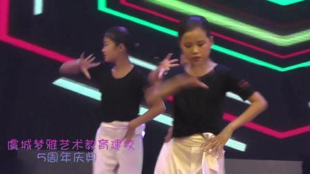 梦雅艺术培训机构5周年庆典