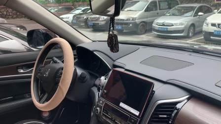 交通银行ETC粤通卡安装视频