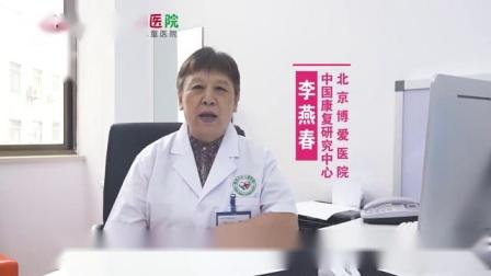 南京天佑儿童医院三甲专家联合会诊之北京博爱医院李艳春