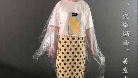 君晓天云一次性围脖披肩理髲店焗油染髮烫髮防水塑料围布独立装50只包邮