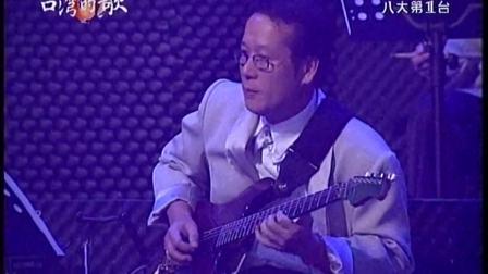 【台湾演歌秀】曾心海 ~ 長崎蝴蝶姑娘+孤戀花
