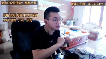 企鹅电竞-八卦新闻渝天_201907261214023105