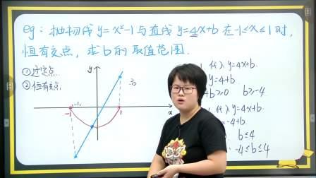 暑期班初中三年级数学培训班(勤思双师第5讲