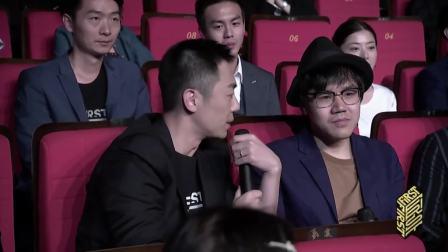 导演雷磊惨陪跑,吐槽评委吓懵朱亚文 第13届FIRST青年电影展 20190728