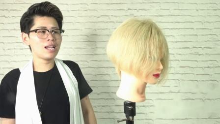 上海托尼盖美发学院 剪发视频 剪发培训 女发进修