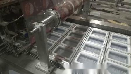 盒装豆腐封口机 老豆腐封口机 盐水豆腐封口机 塑料盒包装封口机厂家