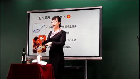 靳澜企业商务礼仪培训 商务酒桌礼仪讲座