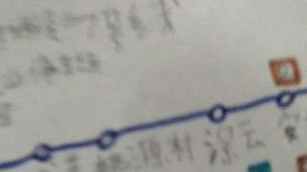 深圳地铁7号线、9号线,2019年的线路图