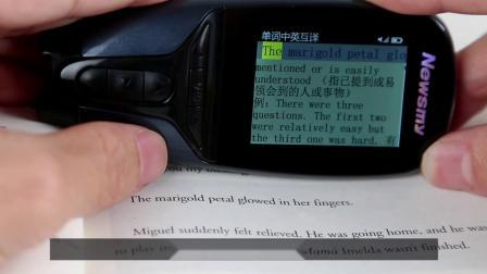 【新品】纽曼英汉双语阅读笔D15电子词典扫瞄翻译笔英语单字整句离线翻译真人发音牛津高阶电子辞典学习机