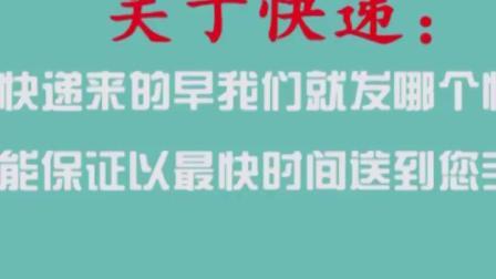 南京麦瑞罗永新网件R6400无线隔离简易水果货架图片按规范防护栏杆多高