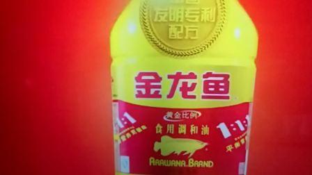 金龙鱼1:1:1食用调和油 15秒广告 京东超市