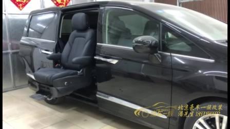 豪车一族艾力绅改装福祉座椅残疾人座椅效果