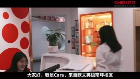 重庆南坪幼儿英语培训机构cara何梅老师