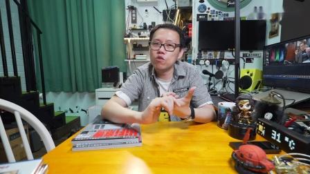 [內建字幕] 香港品牌小巧靜電揚聲器!King's Audio最新作品Queen IV