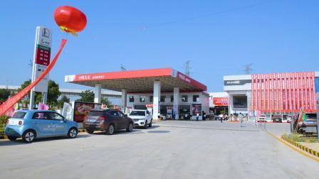 热烈庆祝岳阳市临港新区汽车城、集装箱加油站综合服务体开业