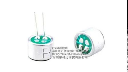 麦克风97mm 电容式 驻极体话筒拾音器 麦克风 灵敏度52DB (10个)