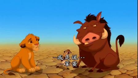 迪士尼狮子王辛巴全集电影动画片dvd碟片儿童英文原版高清DVD光碟