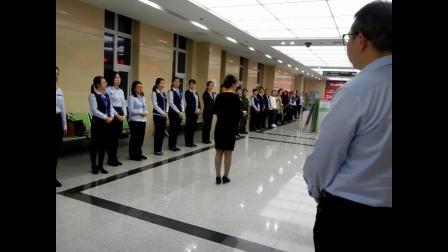 政务大厅服务提升培训 政务大厅职业形象与服务礼仪讲座