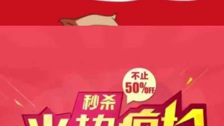 南京麦瑞罗永新河北化妆品货架工作台升级前置mod库房货架摆放图