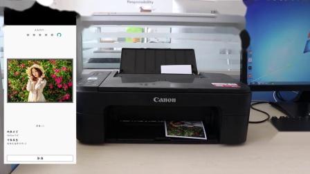 佳能TS3180小型家用印表机照片影印All彩色喷墨wifi扫瞄办公连续供墨系统多功能三合一打印学生相片影印机手机直连