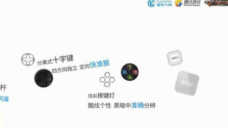 君晓天云盖世小鸡G3手机电脑电视模拟器手柄蓝牙无线PC游戏吃鸡神器steam王者荣耀安卓苹果PS3和平精英绝地求生格来云