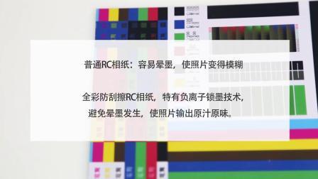 泛太克耐刮擦RC相纸A4喷墨打印照片纸6寸7寸5寸高光防水照片纸4r彩色喷墨打印用纸纸6寸相片纸照片
