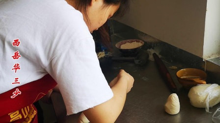 老潼关肉夹馍掐剂子手法怎么掌握比较好,陕西西安老潼关肉夹馍掉渣酥脆可口,但是做法比较难