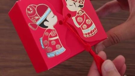 君晓天云喜糖盒子礼盒装2019新款抖音创意中式婚礼中国风糖果盒结婚喜糖袋