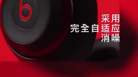 Beats Studio 3 Wireless头戴式无线蓝牙耳机魔音降噪10週年b耳麦