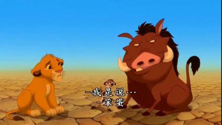 迪士尼儿童英语动画片英文原版电影动漫合集光碟DVD光碟片狮子王