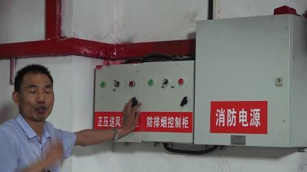 陈前进|防排烟系统实操课程|注册消防工程师考试|防排烟系统的组成及工作原理