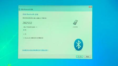 绿联电脑蓝牙配接器桌上型电脑笔记本pc主机外接ps4无线耳机滑鼠键盘打印通用4