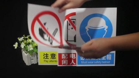 生产车间 消防安全重点部位水泵房警示提示牌标识牌标牌定做铝板反光标誌牌消防磅房警示牌支持定製