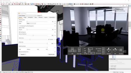 SketchUp到 Enscape渲染工作流程-第1部分-调整材质-by Justin Geis
