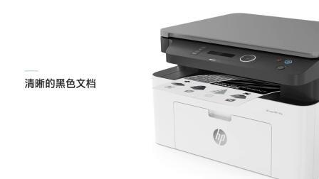 HP惠普Laser MFP 136w锐系列黑白激光多功能无线WiFi手机印表机AllA4影印件扫瞄三合一小型家用商务办公