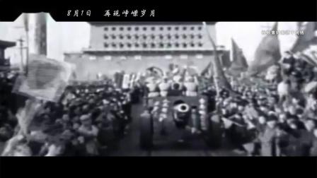电影《古田军号》古田会议科普视频