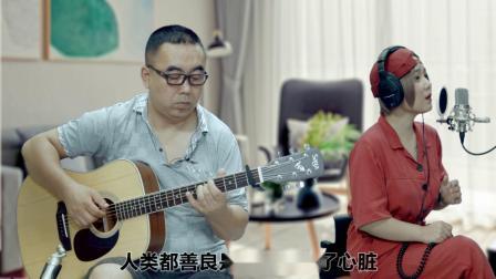 金玟岐《偶像》吉他弹唱教学 大伟吉他