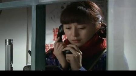 《人间情缘》甘露伤心流泪,哭着给妈妈打电话,原来一年来小军都没联系她 - 西瓜视频