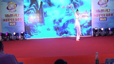 廊坊固安王辉艺术培训学校《冰菊物语》表演者:郝子怡