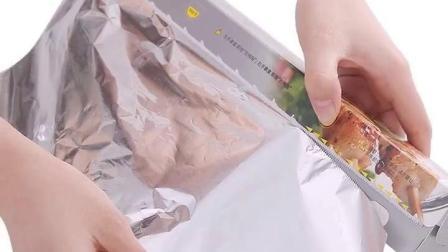 厨房家用烤箱锡纸烤肉用品烧烤用烘焙烤盘专用微波炉铝箔纸