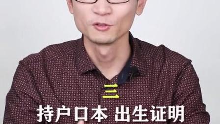 保多鱼保险真的假的中国平安保险的平安福汽车商业险该怎么买