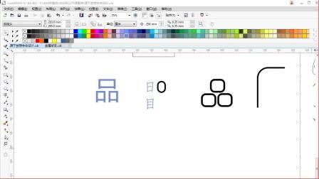 平面设计教程之CDR教程字体设计 创意海报