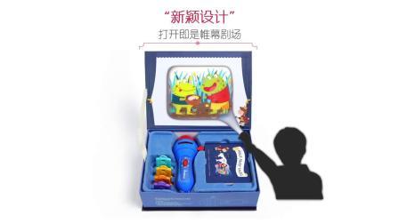 MiDeer弥鹿儿童迷你童话小剧场手持彩灯投影仪男女孩发光玩具套组