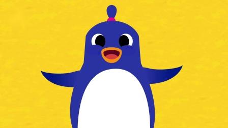 碰碰狐儿歌之体操系列中英文特辑 《The Penguin Dance》