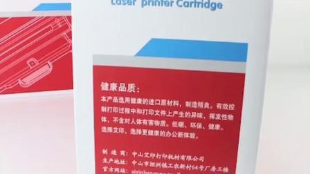 适用理光2014碳粉MP2014C型墨粉MP2014AD粉盒MP2014D MP2014en黑色数码複合机影印机墨粉盒粉筒 艾印原装正品
