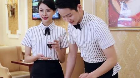 君晓天云酒店服务员工作服短袖中西餐咖啡厅服务员服装制服烘焙蛋糕店衣服