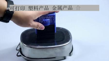 日欧牌手动油墨打码机小型生产日期喷码机塑料打数字印码机移印机号码机食品包装铝箔袋酒盒喷码移印上墨打印