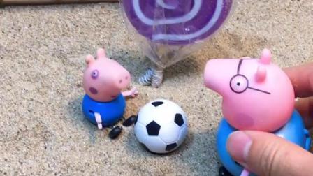 奥特曼和乔治分享棒棒糖,结果猪爸爸把糖果全吃光了!
