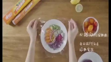 心相印锡纸烤箱家用锡箔纸烧烤加厚厨房铝箔纸批发烤肉纸烤盘烘焙