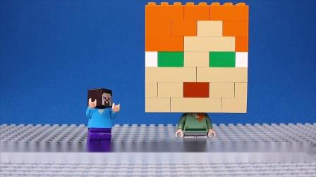 我的世界动画-大头乐高史蒂夫和爱丽克丝-MrKING TV